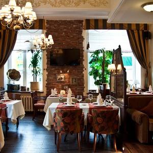 Рестораны, кафе, бары, Кавказская кухня - Авлабар