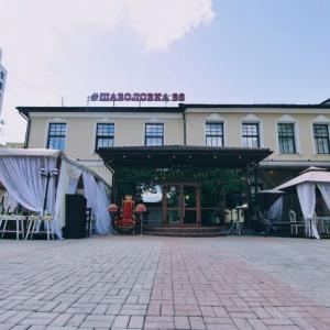 Рестораны, кафе, бары, Европейская кухня - БанкетХолл Дом приёмов и торжеств ИМПЕРИЯ