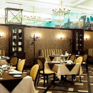 Рестораны, кафе, бары, Европейская кухня - Центральный