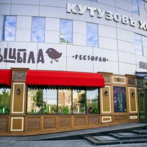 Рестораны, кафе, бары, Азиатская кухня - Цыцыла