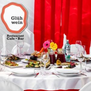 Рестораны, кафе, бары, Европейская кухня - Глинтвейн