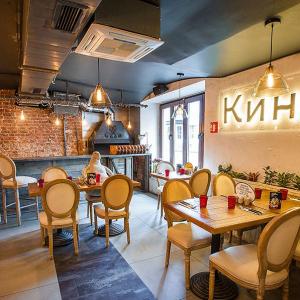 Рестораны, кафе, бары, Кавказская кухня - Кинза