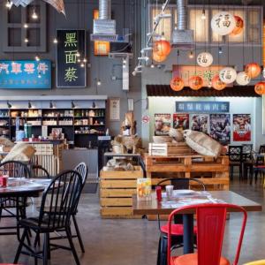 Рестораны, кафе, бары, Китайская кухня - Китайские новости (Коньково)