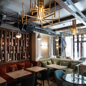 Рестораны, кафе, бары, Средиземноморская кухня - Классика бар
