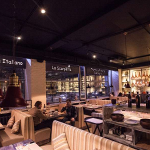 Рестораны, кафе, бары, Средиземноморская кухня - Ла Скарпетта