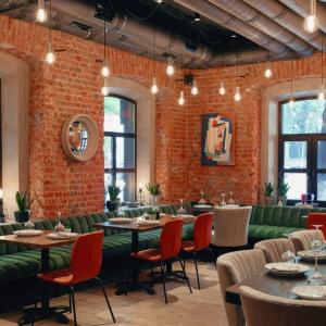 Рестораны, кафе, бары, Славянская кухня - Пергамент