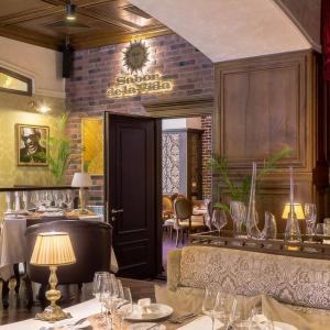 Рестораны, кафе, бары, Европейская кухня - Сабор де ла Вида