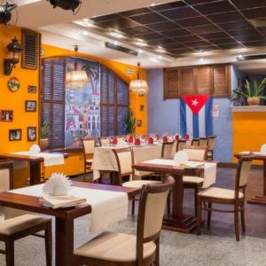 Рестораны, кафе, бары, Латиноамериканская кухня - Варадеро