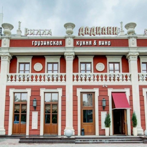 Рестораны, кафе, бары, Европейская кухня - Вилла Дадиани