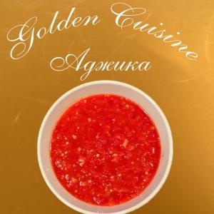 Рецепты кавказской кухни - Аджика сырая