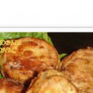 Рецепты азербайджанской кухни - Баклажановые медальоны