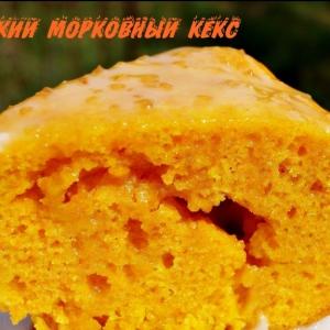 Рецепты латиноамериканской кухни - Бразильский морковный кекс