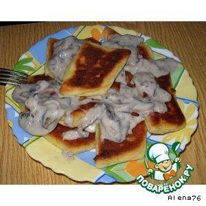 Рецепты литовской кухни - Cвистуны