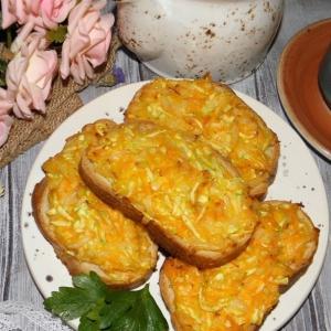 Кабачок - Горячие бутерброды Абсолютное удовольствие