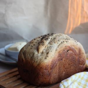 Брынза - Хлеб с брынзой и прованскими травами