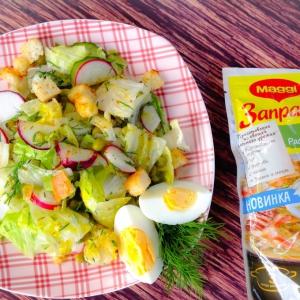 Редис - Хрустящий салат с пикантной заправкой