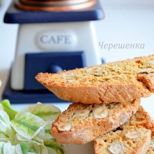 Кардамон - Кофейные бискотти с лесным орехом