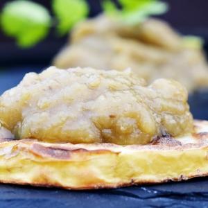 Баклажан - Ломтики картофеля с пюре из запеченного баклажана