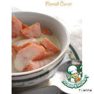 Рецепты бельгийской кухни - Морковь по-фламандски