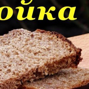 Водка - Настойка Бородинская, рецепт от Андрея Яковлева