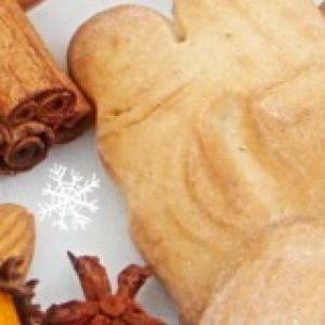 Гвоздика - Печенье Спекулатиус