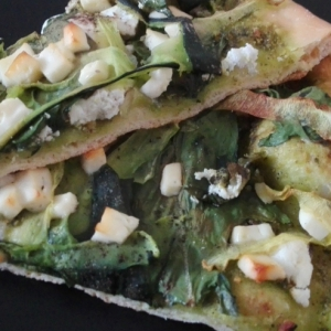 Грецкие орехи - Пицца Зеленый сад