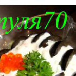 Икра - Праздничный салат