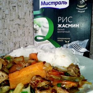 Морковь - Рис с индейкой и капустой