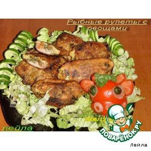 Рецепты азербайджанской кухни - Рыбные рулеты с овощами