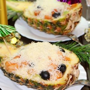 Пармезан - Салат Гавайский Новый год