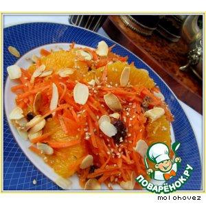 Рецепты марокканской кухни - Салат Марракеш