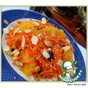 Рецепты арабской кухни - Салат Марракеш