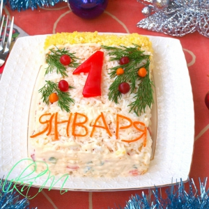 Лопух (репейник) - Салат Новогодний календарь