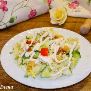 Нут - Салат овощной с коньячной заправкой