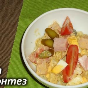Рецепты итальянской кухни - Салат Пьемонтез