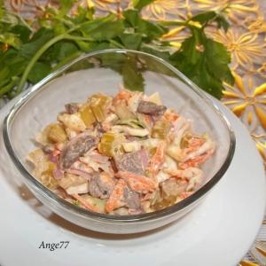Петрушка - Салат с маринованным сельдереем