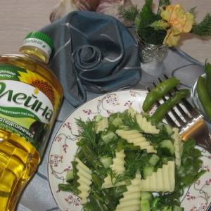 Перец белый - Салат со стручковой фасолью и сыром