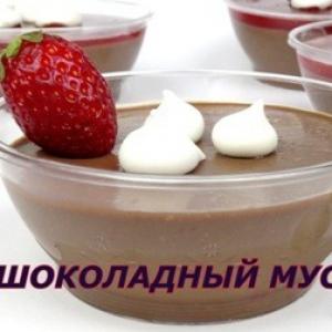 Клубника - Шоколадный мусс с клубникой