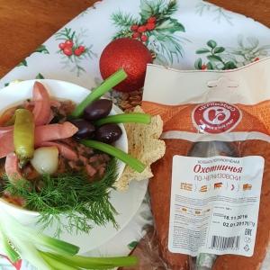 Мясо - Суп мясной острый Новогодний охотничек