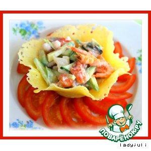 Морепродукты - Сырные корзинки с салатиком