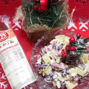 Фасоль - Сытный салат с сырокопченой колбасой