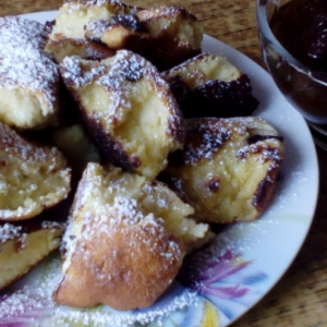 Изюм - Венский десерт Завтрак императора