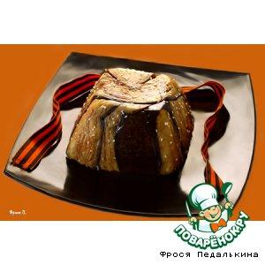 Мускатный орех - Закуска из баклажанов, риса и куриной печени